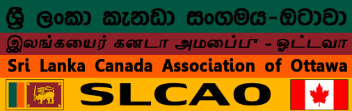 Sri Lanka Canada Association of Ottawa (SLCAO)