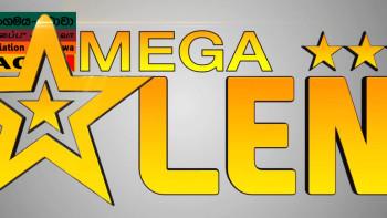 Permalink to: SLCAO MEGA Talent Show Saturday February 20, 2016