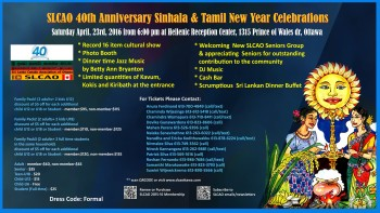 Permalink to: 40th Anniversary Sinhalese and Tamil New Year Celebrations 2016