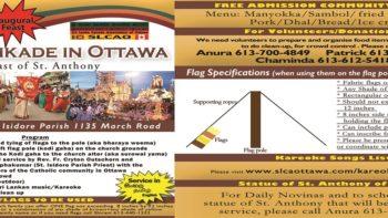 Permalink to: Kochchikade in Ottawa – June 18th 2016