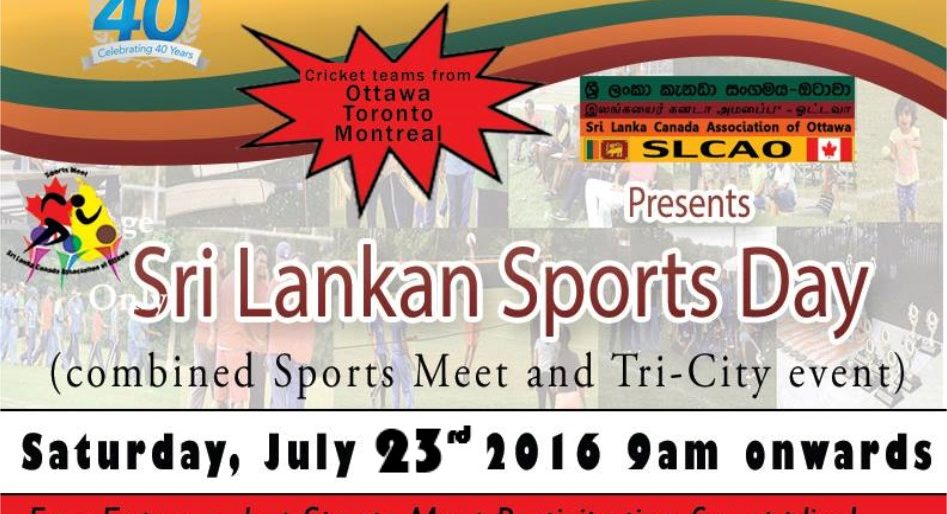 Permalink to: Sri Lankan Sports Day (Tri-City Cricket and Sportsmeet)- 2016