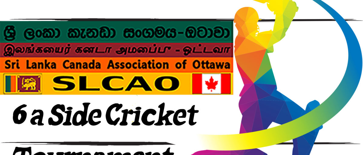 Permalink to: 6 a side Cricket Tournament – 2016